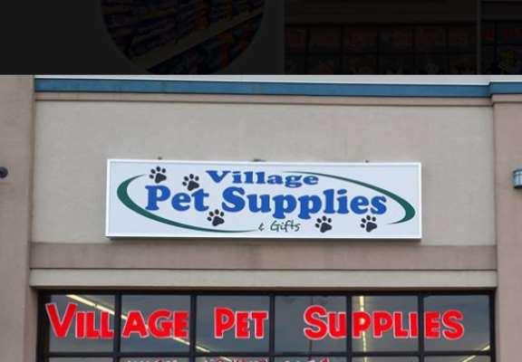 Village Pet Center