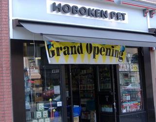 Hoboken Pet