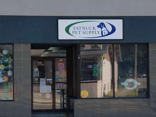 Tatnuck Pet Supply
